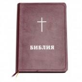 Библия - голям формат, луксозна с палци