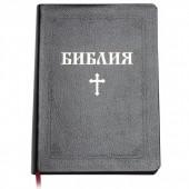 Библия – голям формат, луксозно издание, палци