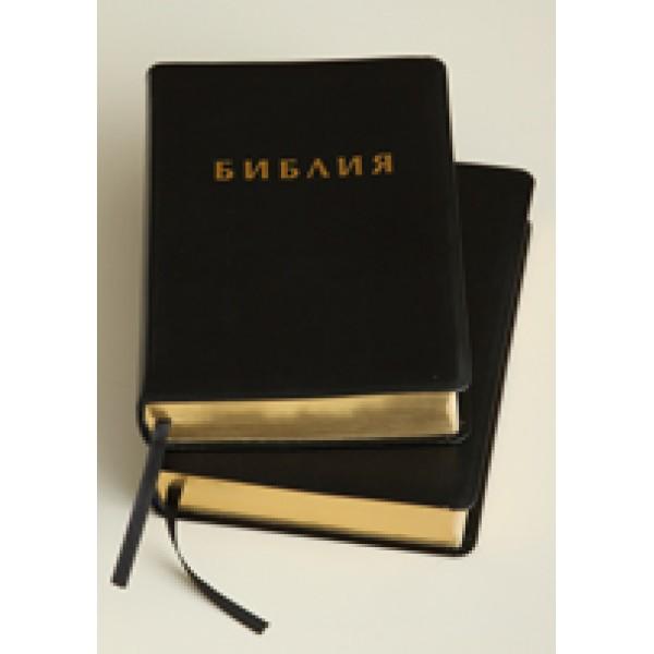 БИБЛИЯ - шесто ревизирано издание