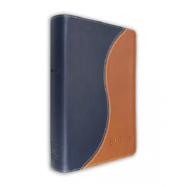 Библия (среден формат, двуцветна)