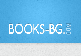 Books-bg.com